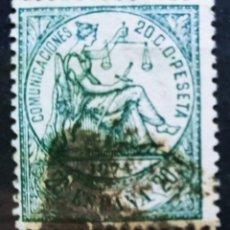 Sellos: ESPAÑA - AÑO 1874 - EDIFIL Nº 146 USADO - EL DE LA FOTO. Lote 287812863