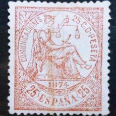 Sellos: ESPAÑA - AÑO 1874 - EDIFIL Nº 147 NUEVO SIN GOMA - EL DE LA FOTO. Lote 287812953