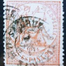 Sellos: ESPAÑA - AÑO 1874 - EDIFIL Nº 147 USADO - EL DE LA FOTO. Lote 287813028