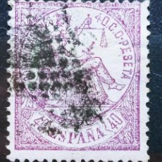 Sellos: ESPAÑA - AÑO 1874 - EDIFIL Nº 148 USADO - EL DE LA FOTO. Lote 287813058