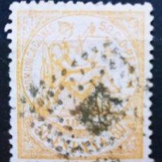 Sellos: ESPAÑA - AÑO 1874 - EDIFIL Nº 149 USADO - EL DE LA FOTO. Lote 287813193