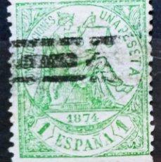 Sellos: ESPAÑA - AÑO 1874 - EDIFIL Nº 150 BARRADO - EL DE LA FOTO. Lote 287813963