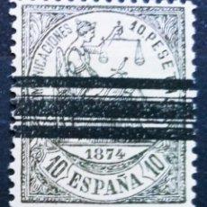Sellos: ESPAÑA - AÑO 1874 - EDIFIL Nº 152 BARRADO - EL DE LA FOTO. Lote 287814648