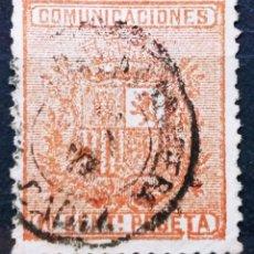 Sellos: ESPAÑA - AÑO 1874 - EDIFIL Nº 153 TIPO I USADO - EL DE LA FOTO. Lote 287966668