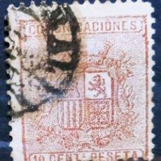 Francobolli: ESPAÑA - AÑO 1874 - EDIFIL Nº 153 TIPO II USADO - EL DE LA FOTO. Lote 287966708