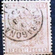 Sellos: ESPAÑA - AÑO 1874 - EDIFIL Nº 153 TIPO II USADO - EL DE LA FOTO. Lote 287966728