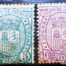 Sellos: ESPAÑA - AÑO 1875 - EDIFIL Nº 154/5 NUEVOS SIN GOMA - LOS DE LA FOTO. Lote 287966898