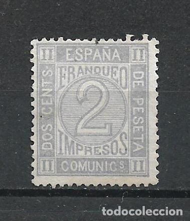 ESPAÑA 1872 EDIFIL 116 NUEVO SIN GOMA - 19/5 (Sellos - España - Amadeo I y Primera República (1.870 a 1.874) - Nuevos)