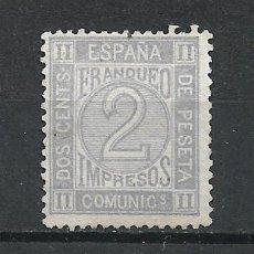 Sellos: ESPAÑA 1872 EDIFIL 116 NUEVO SIN GOMA - 19/5. Lote 287970613