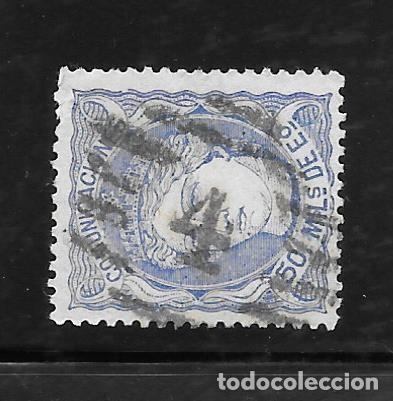 MATRONA. EDIFIL 107. CORUÑA PARRILLA CON CIFRA 4 (Sellos - España - Amadeo I y Primera República (1.870 a 1.874) - Usados)