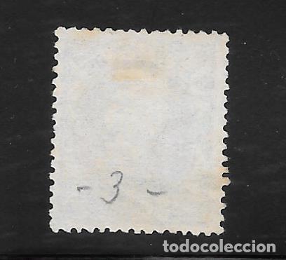 Sellos: MATRONA. EDIFIL 107. GRANADA PARRILLA CON CIFRA 5 - Foto 2 - 288367713