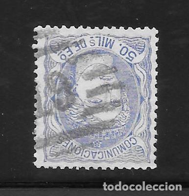 MATRONA. EDIFIL 107. BADAJOZ PARRILLA CON CIFRA 19 (Sellos - España - Amadeo I y Primera República (1.870 a 1.874) - Usados)