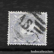 Sellos: MATRONA. EDIFIL 107. SANTIAGO PARRILLA CON CIFRA AS. Lote 288368773