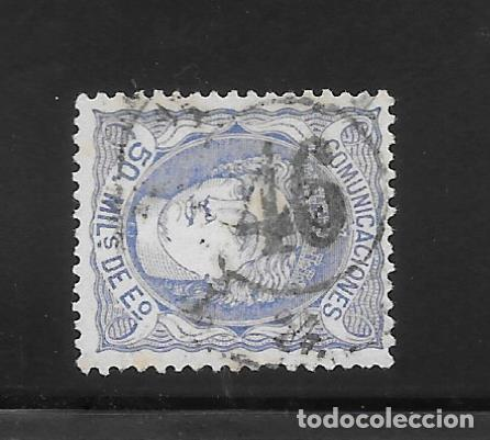 MATRONA. EDIFIL 107. TARRAGONA RUEDA DE CARRETA MODIFICADA Nº 46 (Sellos - España - Amadeo I y Primera República (1.870 a 1.874) - Usados)