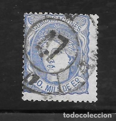 MATRONA. EDIFIL 107. TERUEL RUEDA DE CARRETA Nº 47 (Sellos - España - Amadeo I y Primera República (1.870 a 1.874) - Usados)