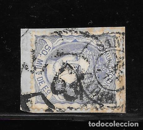 MATRONA. EDIFIL 107. SAN ROQUE - CADIZ FECHADOR Y RUEDA DE CARRETA Nº 63 (Sellos - España - Amadeo I y Primera República (1.870 a 1.874) - Usados)