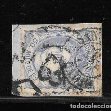 Sellos: MATRONA. EDIFIL 107. SAN ROQUE - CADIZ FECHADOR Y RUEDA DE CARRETA Nº 63. Lote 288370283