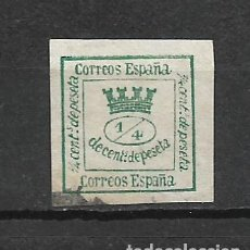 Sellos: ESPAÑA 1873 EDIFIL 130USADO - 20/3. Lote 288979253