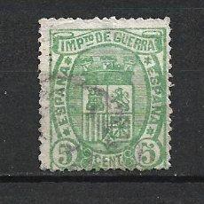 Sellos: ESPAÑA 1875 EDIFIL 154 USADO - 20/3. Lote 288979808