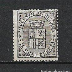 Sellos: ESPAÑA 1874 EDIFIL 141 (*) - 20/3. Lote 288980938