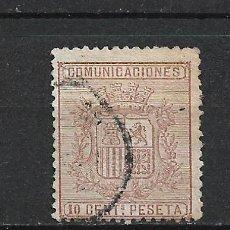 Sellos: ESPAÑA 1874 EDIFIL 153 USADO - 20/3. Lote 288981988