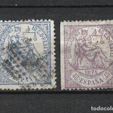 Sellos: ESPAÑA 1874 EDIFIL 145 +148 USADO - 20/3. Lote 288982478