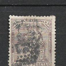 Sellos: ESPAÑA 1873 EDIFIL 136 USADO - 20/3. Lote 288982798