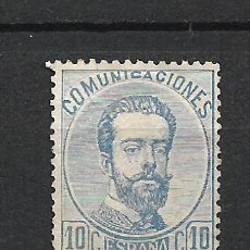 Selos: ESPAÑA 1872 EDIFIL 121 (*) - 20/3. Lote 288983808