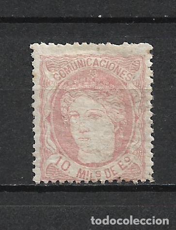 ESPAÑA 1870 EDIFIL 105 * MH - 20/3 (Sellos - España - Amadeo I y Primera República (1.870 a 1.874) - Usados)