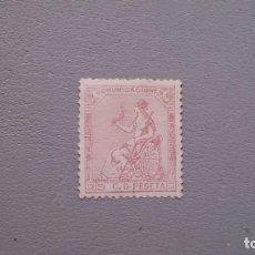 Sellos: ESPAÑA - 1873 - I REPUBLICA - EDIFIL 132 - MH* - NUEVO - MUY BIEN CENTRADO - SUPER LUJO. Lote 289022428