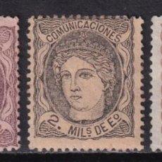 Sellos: 1870 I REPÚBLICA ALEGORÍA ESPAÑA. 3 PIEZAS NUEVAS. VER. Lote 289613183