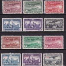Sellos: 1931 UNIÓN PANAMERICANA CORREO AÉREO LAS DOS SERIES COMPLETAS. VER*. Lote 289613548