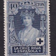 Sellos: 1926 CRUZ ROJA ESPAÑOLA. 40 CTS (REINA VICTORIA EUGENIA). NUEVO*. VER. Lote 289614003