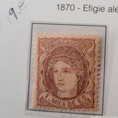 Sellos: SELLO DE ESPAÑA 1870 EFIGIE ALEGÓRICA DE ESPAÑA 1 MILA DE E EDIFIL 102 NUEVO. Lote 289629553