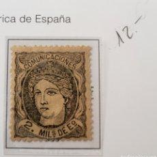 Sellos: SELLO DE ESPAÑA 1870 EFIGIE ALEGÓRICA DE ESPAÑA 2 MILA DE E EDIFIL 103 NUEVO. Lote 289629708