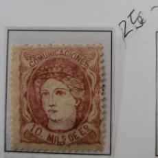 Sellos: SELLO DE ESPAÑA 1870 EFIGIE ALEGÓRICA DE ESPAÑA 10 MILA DE E EDIFIL 105 NUEVO. Lote 289629933