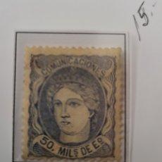 Sellos: SELLO DE ESPAÑA 1870 EFIGIE ALEGÓRICA DE ESPAÑA 50 MILA DE E EDIFIL 107 NUEVO. Lote 289630163