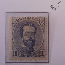 Sellos: SELLO DE ESPAÑA 1872-3 AMADEO I 10 CTS EDIFIL 123 NUEVO. Lote 289637868