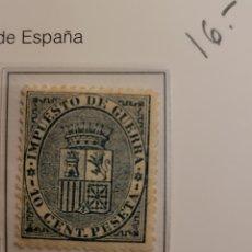 Sellos: SELLO DE ESPAÑA 1874 ESCUDO DE ESPAÑA 10 CENT. DE PESETA EDIFIL 142 NUEVO. Lote 289638913