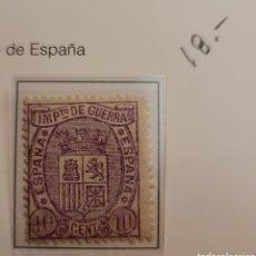 Sellos: SELLO DE ESPAÑA 1874 ESCUDO DE ESPAÑA 10 CENT. DE PESETA EDIFIL 155 NUEVO. Lote 289639223