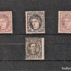 Sellos: ESPAÑA LOTE ALEGORIAS Y ALFONSO XII.Nº 102,103 Y 178.NUEVOS MNH.. Lote 289699233