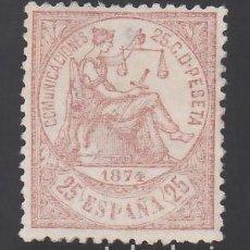 Sellos: ESPAÑA, 1874 EDIFIL Nº 147 (*), 25 C. CASTAÑO. Lote 289758633