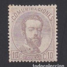 Sellos: ESPAÑA, 1872 EDIFIL Nº 120, 10 C. VIOLETA.. Lote 289758863