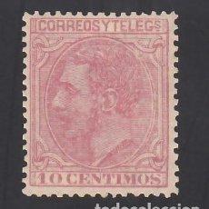 Sellos: ESPAÑA, 1879 EDIFIL Nº 202 /**/, 10 C. ROSA CARMÍN. Lote 289759008