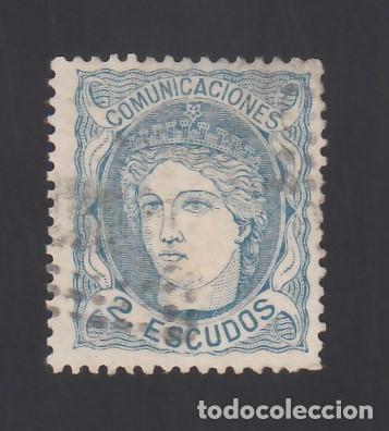 ESPAÑA, 1870 EDIFIL Nº 112, 2 E. AZUL (Sellos - España - Amadeo I y Primera República (1.870 a 1.874) - Usados)