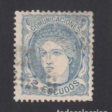 Sellos: ESPAÑA, 1870 EDIFIL Nº 112, 2 E. AZUL. Lote 289763053