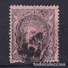 Sellos: SELLOS ESPAÑA AÑO 1870 OFERTA EDIFIL 103 EN USADO VALOR DE CATALOGO 14.5 €. Lote 290502273