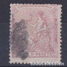 Sellos: SELLOS ESPAÑA AÑO 1873 OFERTA EDIFIL 132 EN USADO VALOR DE CATALOGO 11.25 €. Lote 290502808