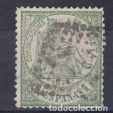 Sellos: SELLOS ESPAÑA AÑO 1874 OFERTA EDIFIL 150 EN USADO VALOR DE CATALOGO 68 €. Lote 290502968