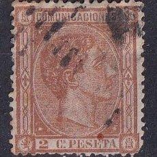 Sellos: SELLOS ESPAÑA AÑO 1875 OFERTA EDIFIL 162 EN USADO VALOR DE CATALOGO 15 €. Lote 290504448